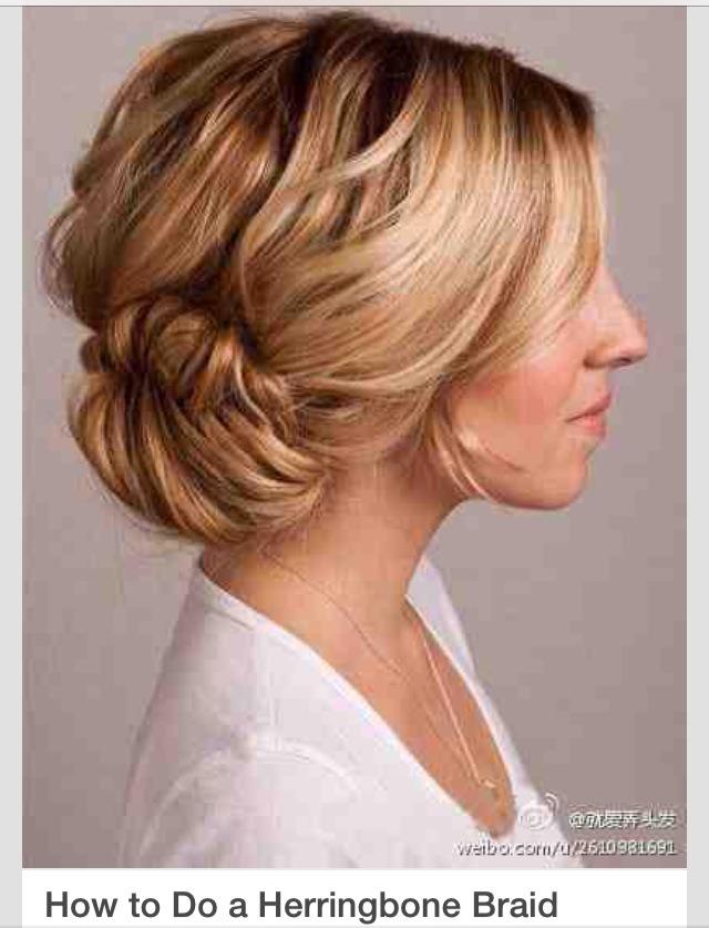 how to hair make it different : How To Do A Herringbone Braid ?? Trusper