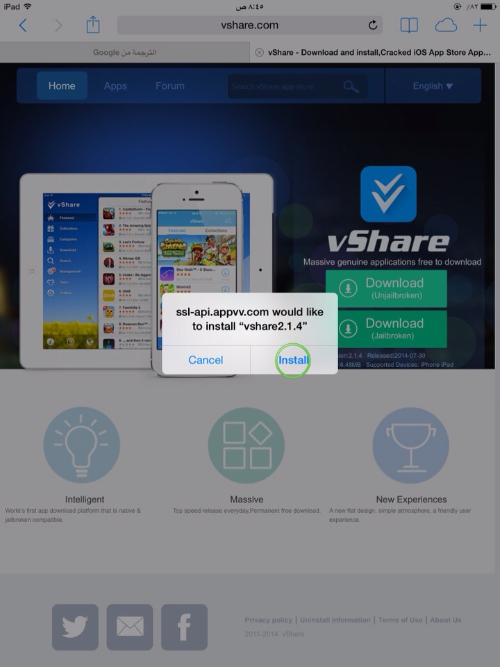 how to get vshare to work on ios 9