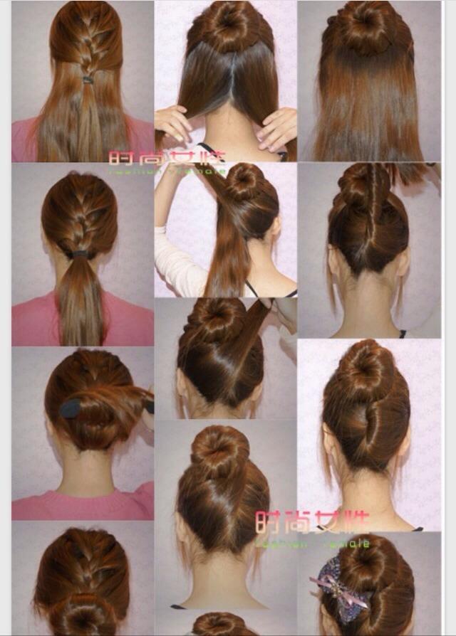 Pratik ve kolay saç yapma modelleri. pratik sac modelleri 3 Pratik ve kolay saç yapma modelleri.