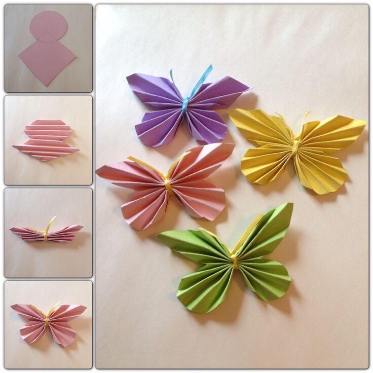 Фото сделать бабочку из бумаги